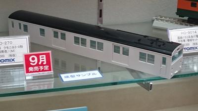 38th-mokeishow-1.jpg