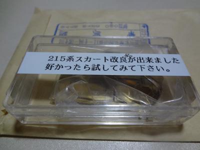 amamiya-215-017.jpg