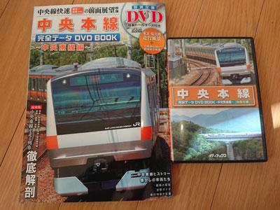 chuo-line-dvd-201801.jpg