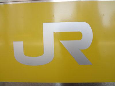 e231-0-jr-logo-0.jpg