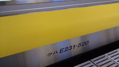 e231-b520-20141226-1.jpg