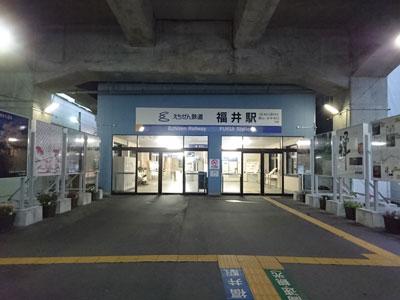 echizen-201710-00.jpg