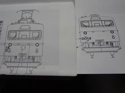 endo-kumoni83-0-4.jpg