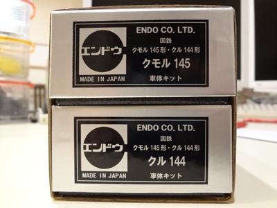 endo-kumoru145-000.jpg
