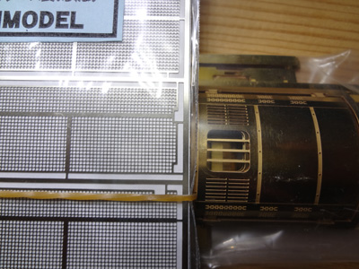 fujimodel-tora-1.jpg