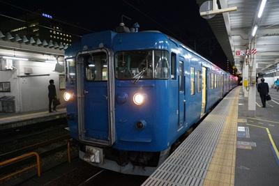 jnr475-02.jpg