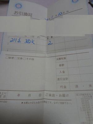 ktm-211-1k3k-0.jpg