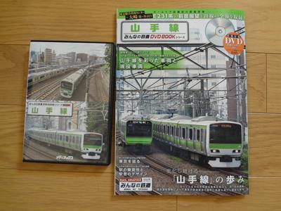 mintetsu-201611.jpg