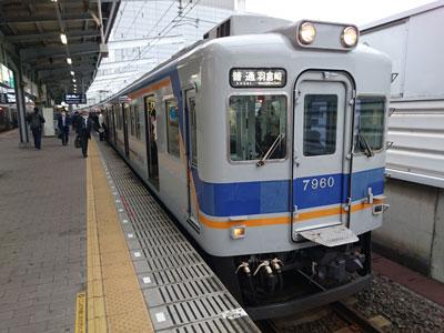 nankai-201710-1.jpg
