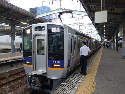 nankai-201710-2.jpg