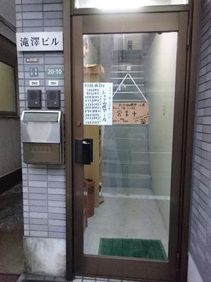 takizawa-mokeiten-201710-0.jpg