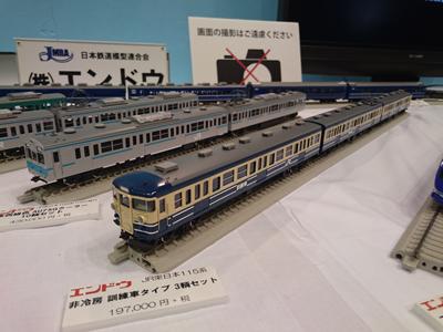 tetsumo-show-2016-04.jpg