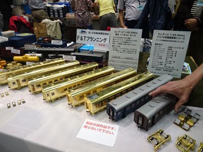 tetsumo-show-2017-14.jpg