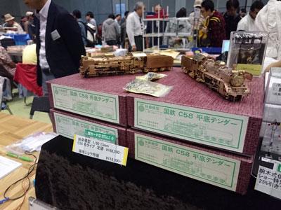 tetsumo-show-2017-16.jpg