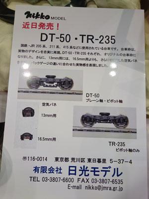 tetsumo-show-2017-24.jpg