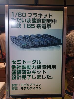 tetsumo-show-2017-48.jpg