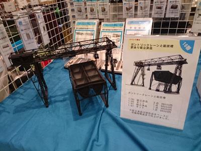 tetsumo-show-2017-55.jpg