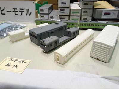 tetsumo-show-2017-60.jpg