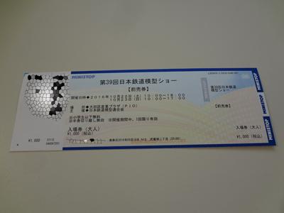 tetsumoshow-2016-00.jpg