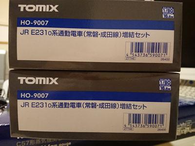 tomix-e231-ho-9007.jpg