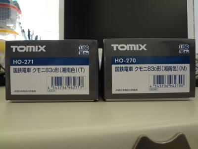 tomix-kumoni83-0-00.jpg