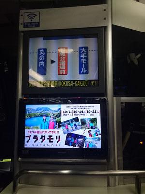 toyama-city-loop-0.jpg