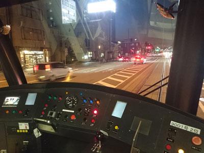toyama-city-loop-1.jpg