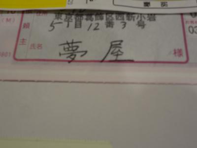 yumeya-201-000.jpg