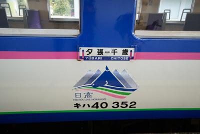 yuubari-st-201609-2.jpg