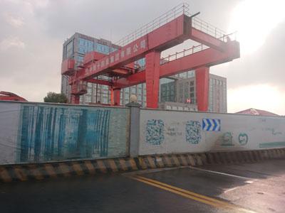 Wuxi-underground-201803.jpg