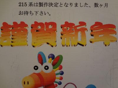 amamiya-215-01.jpg