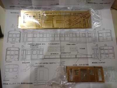 amamiya-kumoru23-001.jpg