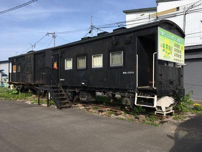 asahikawa-takasu-201905-1.jpg