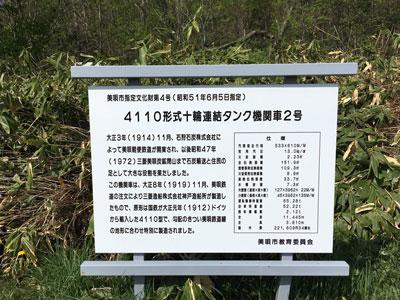 bibai-4110-1.jpg