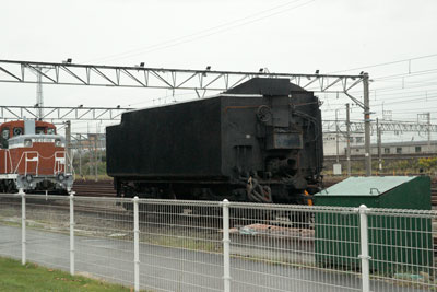 c622-0.jpg