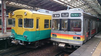 chitetsu-201410-01.jpg