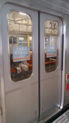 chitetsu-201410-02.jpg