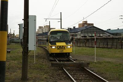 dmv-920-0.jpg
