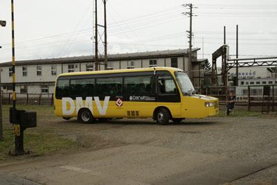 dmv-920-3.jpg