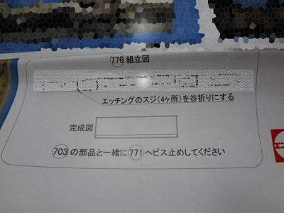 endo-kumoni83-0-5.jpg