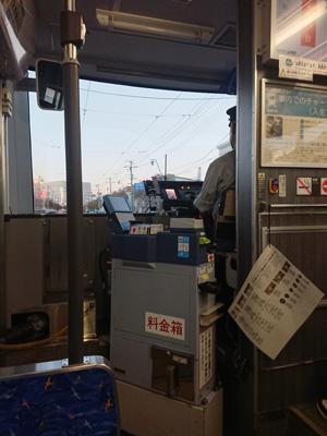 hakodate-tram-201809-1.jpg