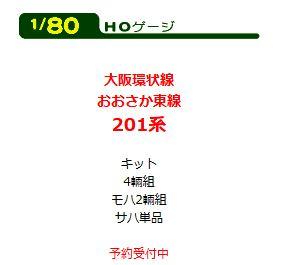 hm-oka-201.JPG