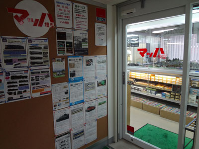 kansai-201111-14.jpg