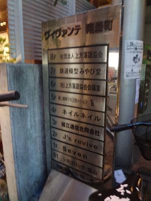 kansai-201111-16.jpg