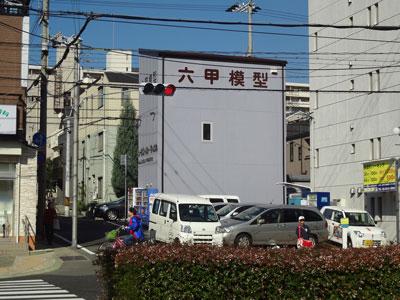 kansai-201111-3.jpg