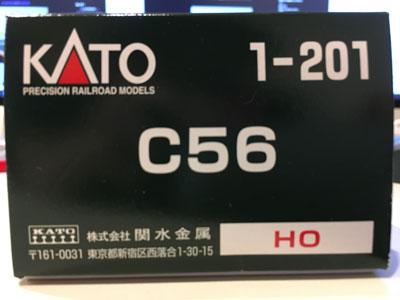 kato-c56-0.jpg