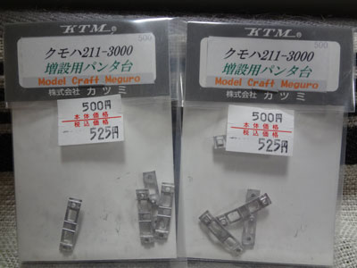 ktm-211-3000-runboard.jpg