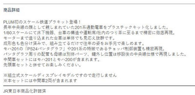 plum-201-00.jpg