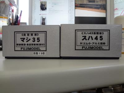 mashi-35+suha45.jpg