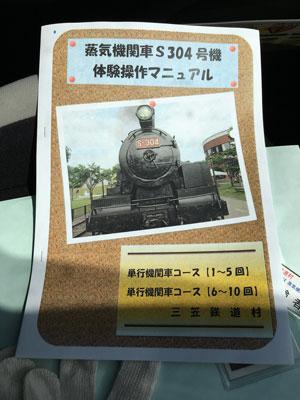 mikasa-S304-1.jpg